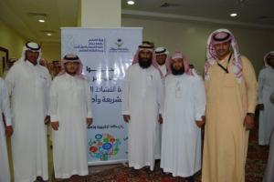 افتتاح الأنشطة الطلابية.jpg -