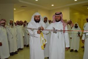 فضيلة عميد الكلية في افتتاح مقر الأنشطة الطلابية.jpg -