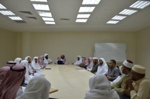 مجلس قسم أصول الدين-2.jpg -
