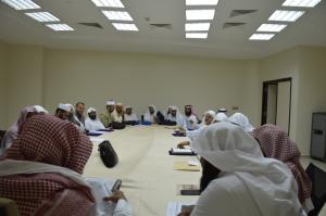 مجلس قسم أصول الدين.jpg -
